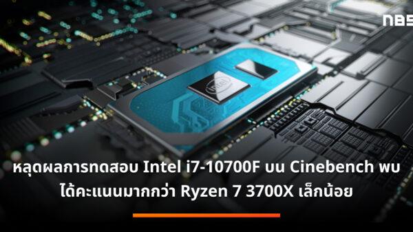 csm Intel background df8f7a280b