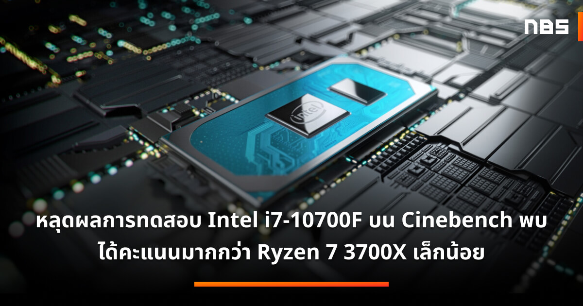 csm Intel background df8f7a280b