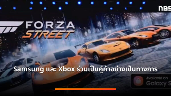 forzaongalaxystore 100we