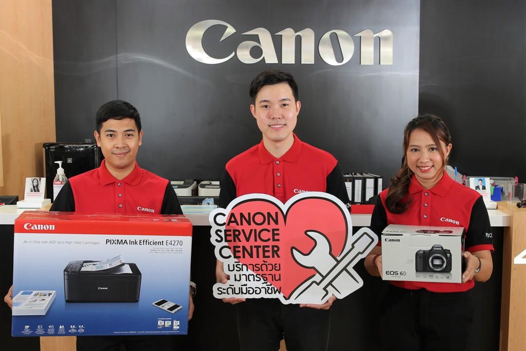 พร้อมให้บริการ Canon Delivery Service รองรับการทำงานแบบ Work from home 1
