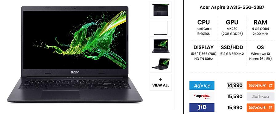 Acer Aspire 3 A315 55G 33B7