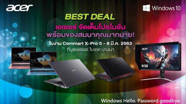 Acer CommartX Pro 2020 1
