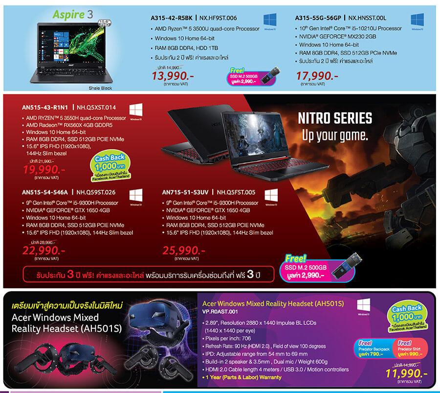 Acer CommartX Pro 2020 4