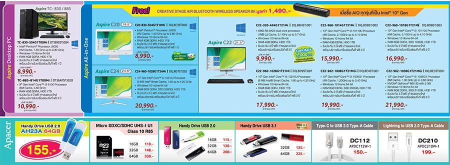 Acer CommartX Pro 2020 6