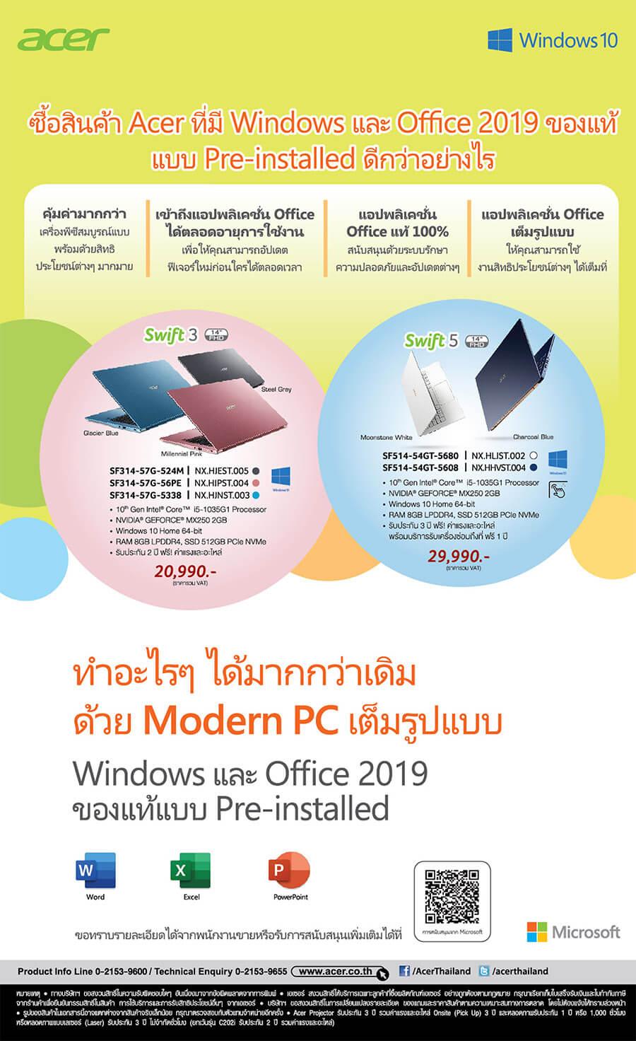Acer CommartX Pro 2020 7