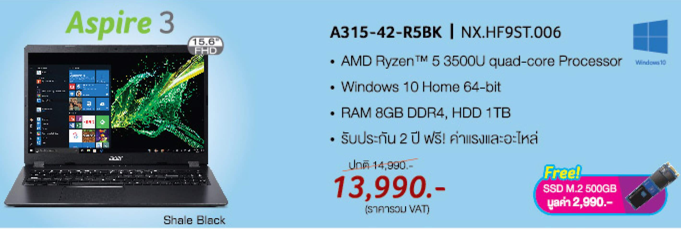 Acer CommartX Pro 2020 p3