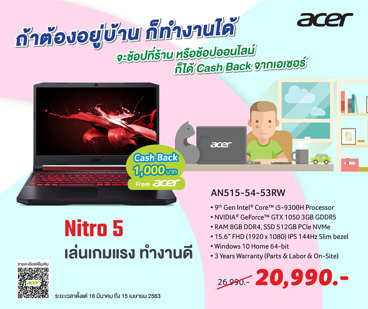 Acer Promotion Notebook Work at Home p1