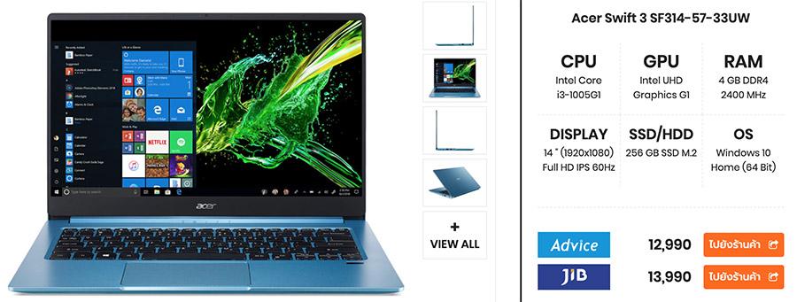 Acer Swift 3 SF314 57 33UW copy