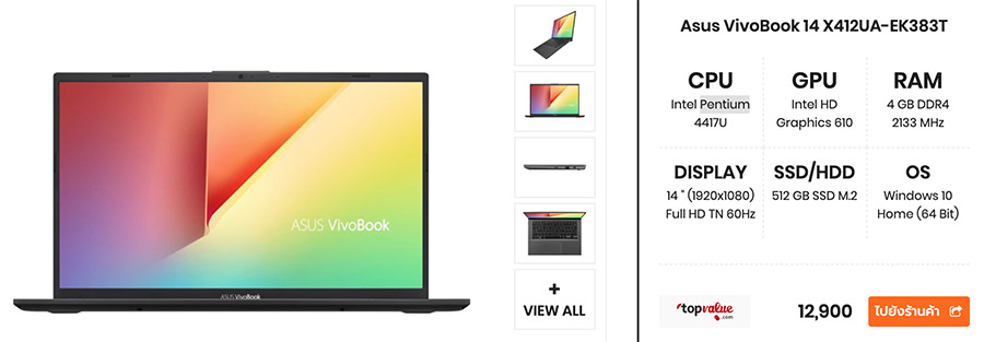 Asus VivoBook 14 X412UA EK383T spec
