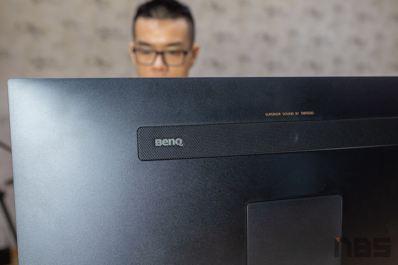 BenQ EX2780Q Review NBS 75