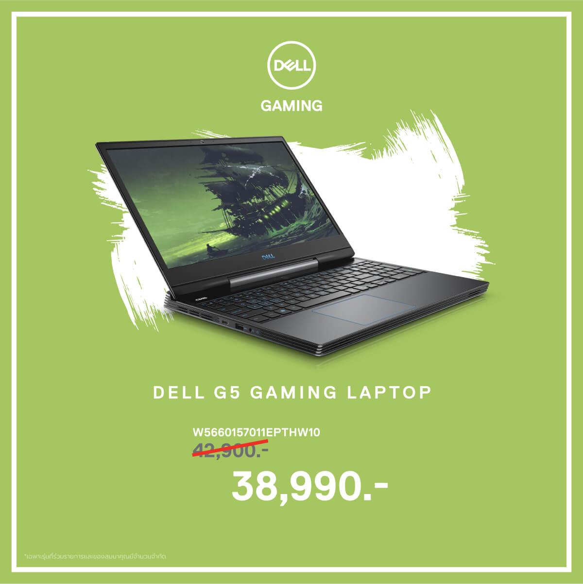 Dell G Series Promox 03