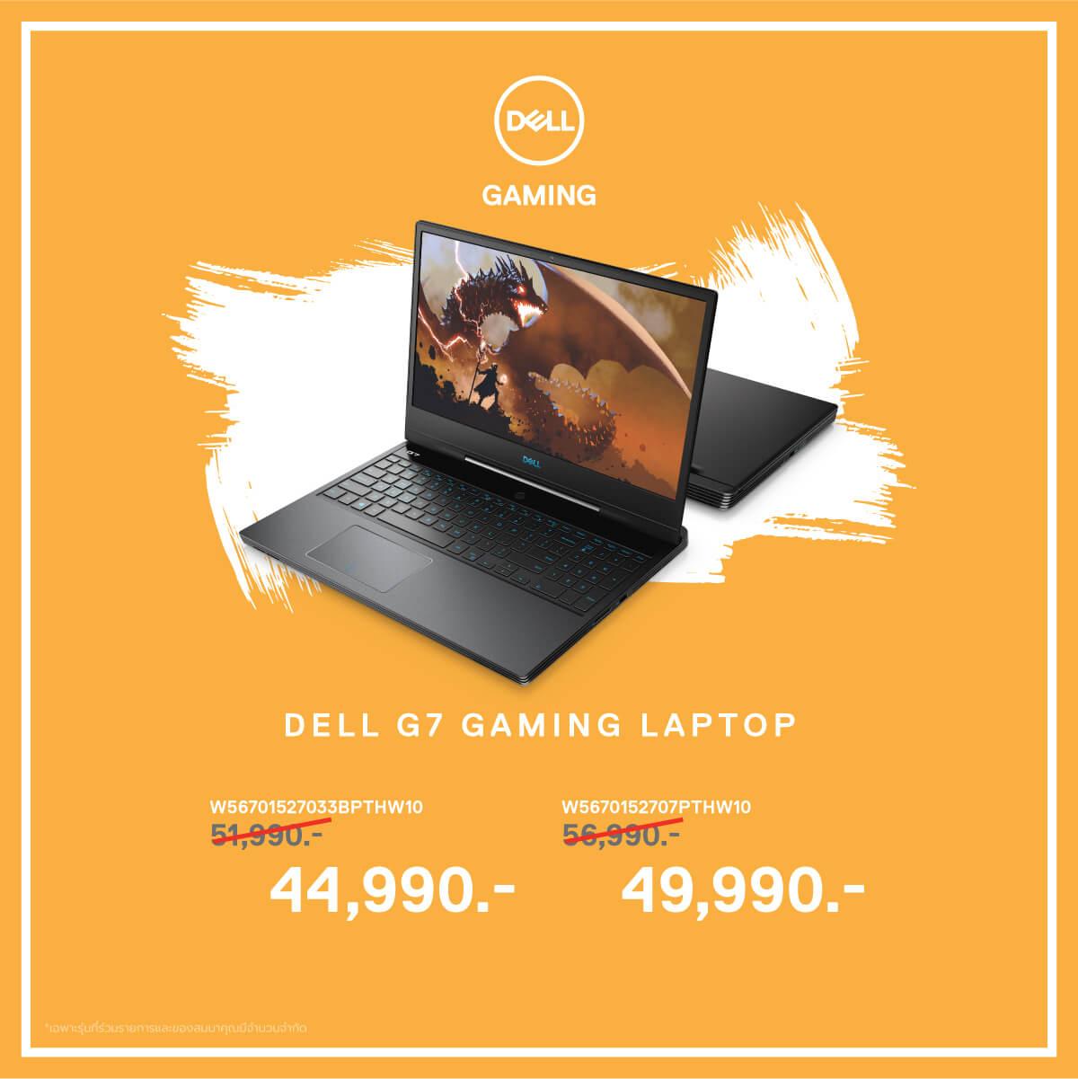 Dell G Series Promox 04