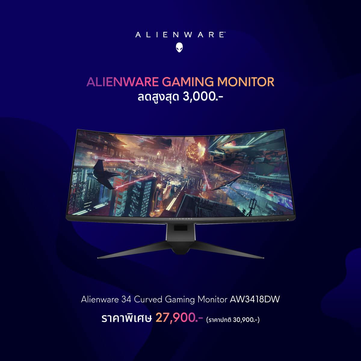 Dell Monitor Promo 02