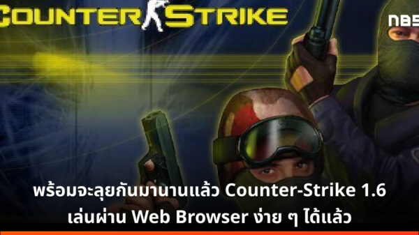 FB CTW image 1 2 46