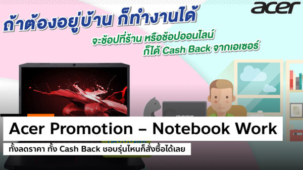 FB CTW image 1 4 3