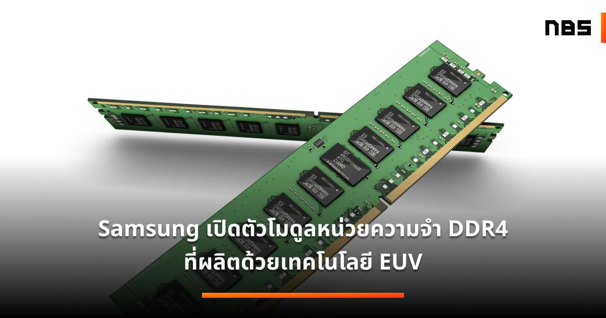 Image 3 Samsung DRAM Module