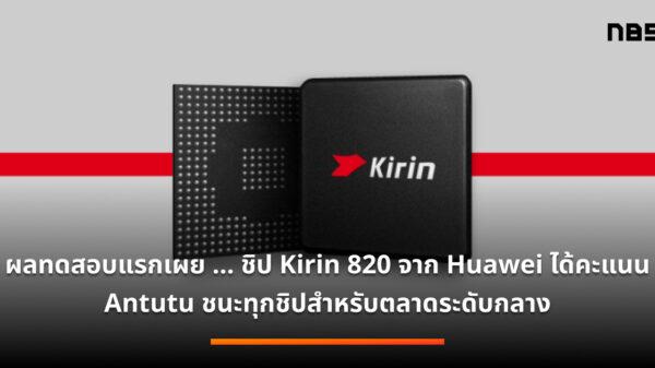 KIRIN41