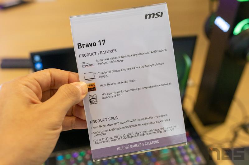 MSI Bravo 17 Preview 4