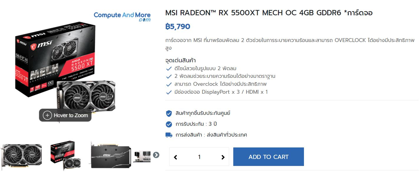 MSI RX 5500 XT MECH