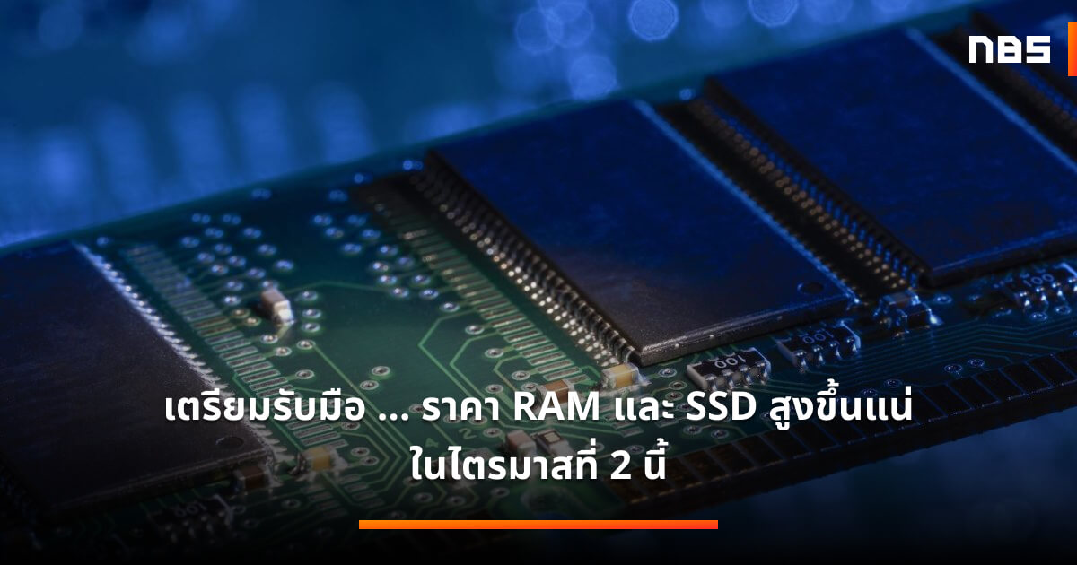 Memory chip e15754587172