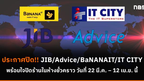 NBS 200318 FB post news 1 112