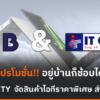 NBS 200318 FB post news 1 14 1