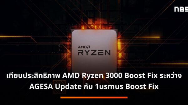 Ryzen3000 1536x864