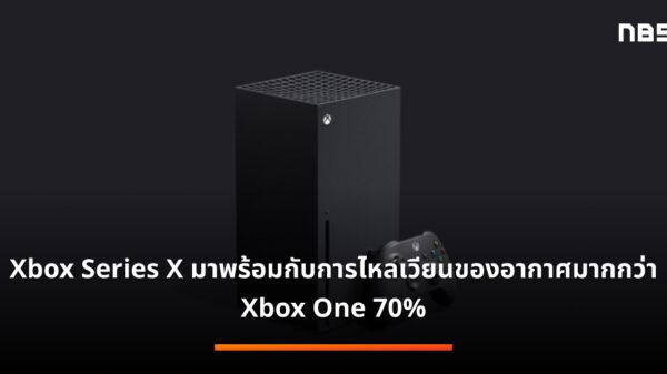 Xbox Series X 740x416