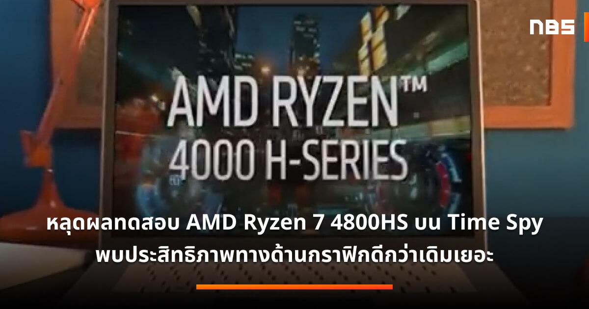 amd 4000 lap