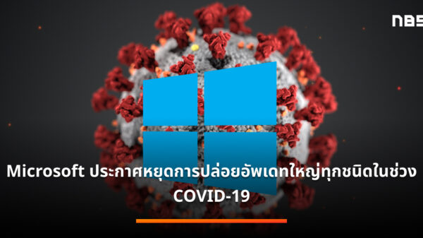 coronavirus windows 10
