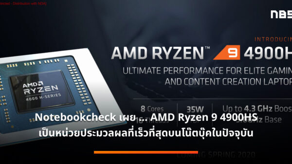 csm AMD Ryzen Mobile Tech Day General Session Ryzen Mobile Overview 01 1362029713