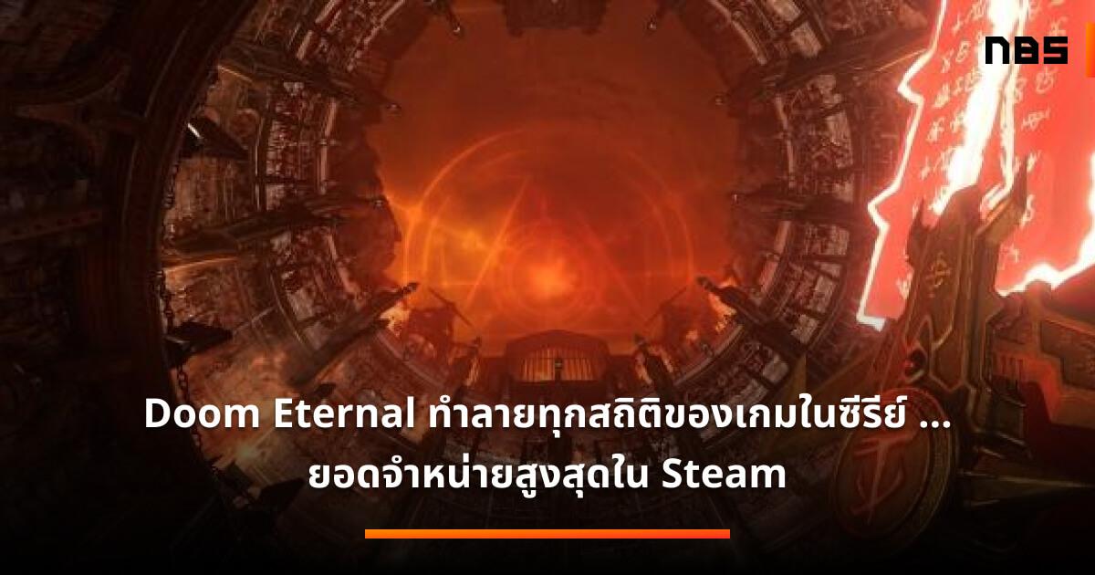 doom eternal smashes series sales records best seller on steam