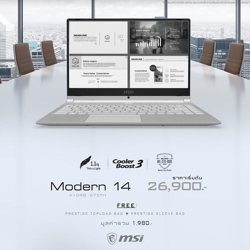 modern14 pr 1