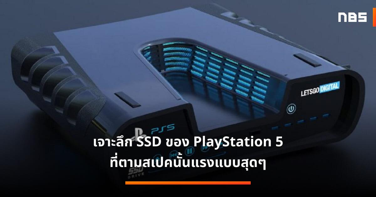 playstation 5 7