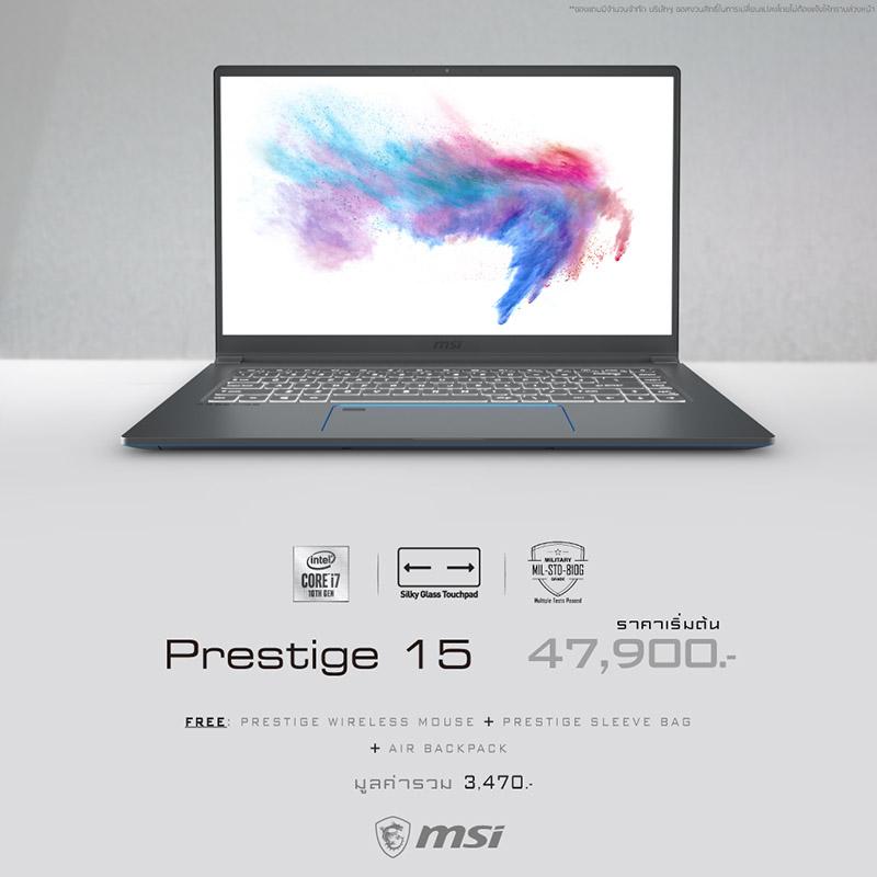 prestige15 pr1