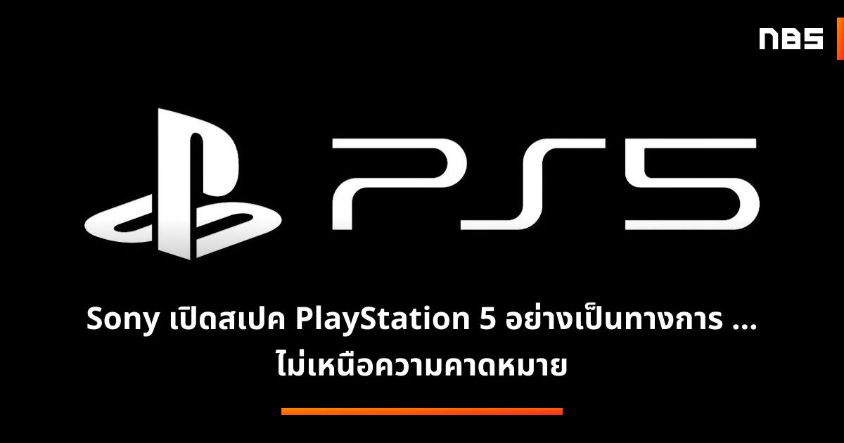 ps5 logo.0