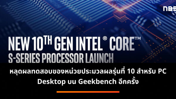 10th Gen Intel Core H Series Processor Presentation page 001 1