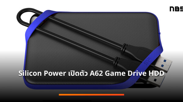 A62 game drive back