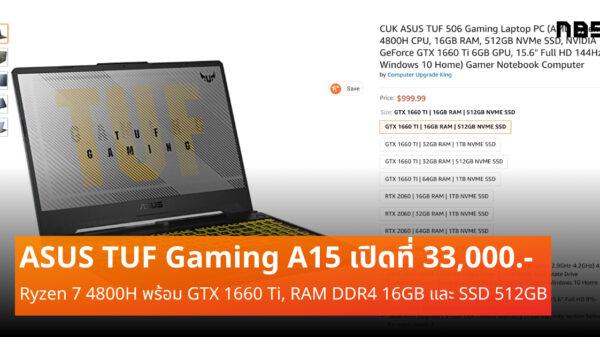 ASUS TUF Gaming A15 cov