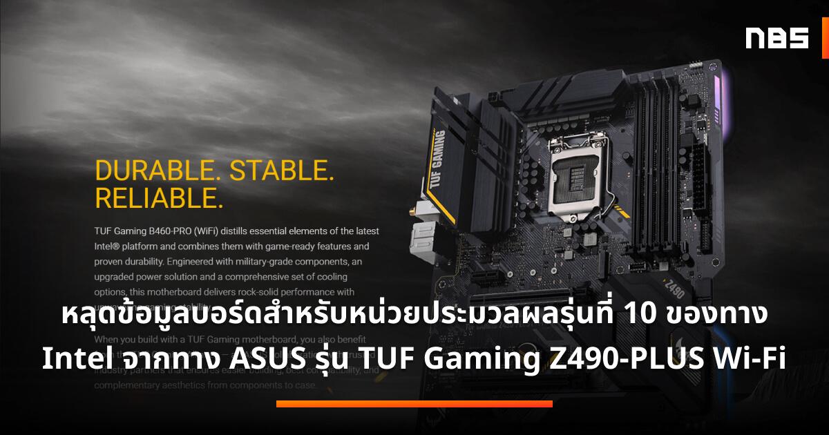 ASUS TUF Gaming Z490 PLUS WiFi LGA 1200 Motherboard Intel 10th Gen Desktop CPU 1