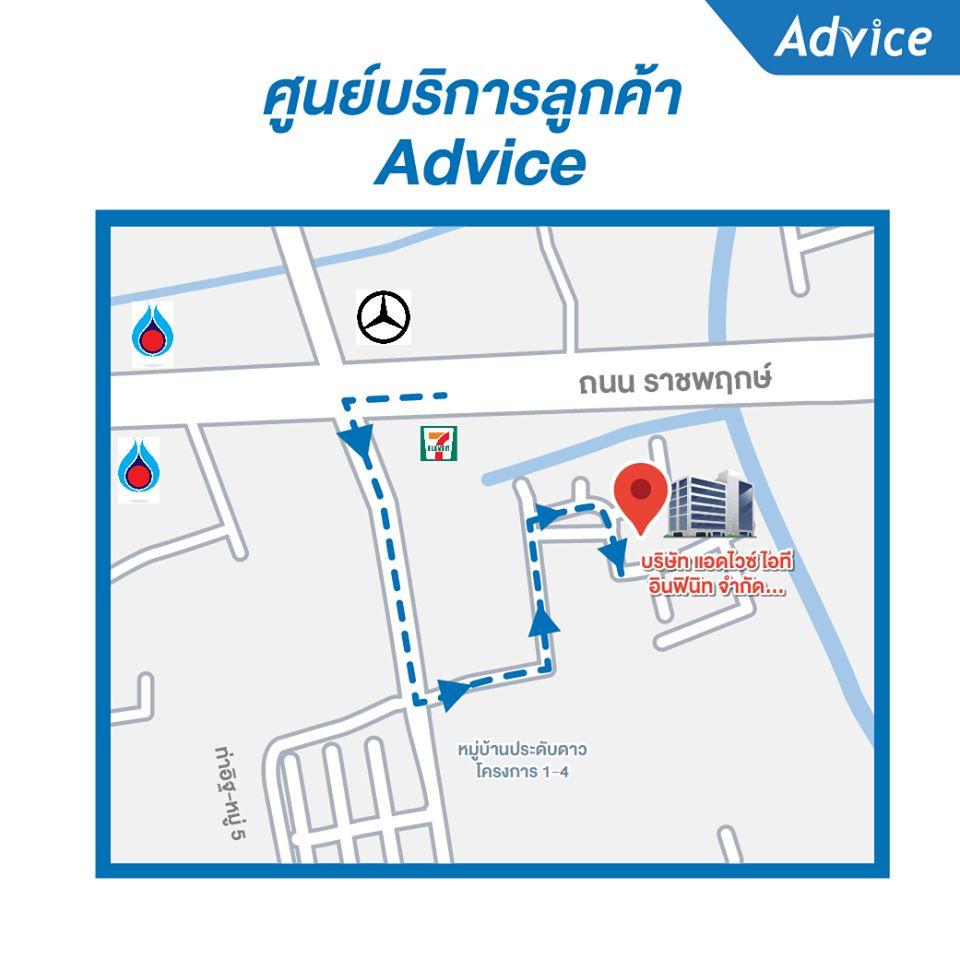 Advice Drive Thru 1