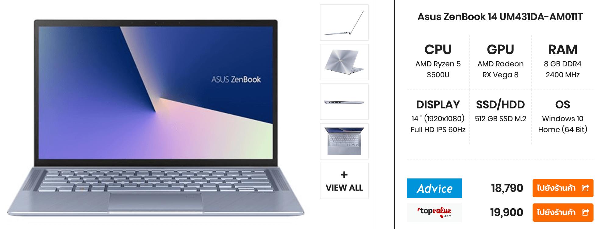 Asus ZenBook 14 UM431DA AM011T