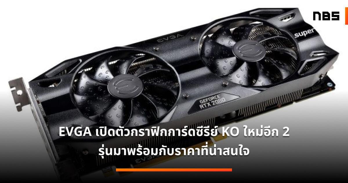 Ba3UrubbiYqSEhjPhwJ54C 650 80
