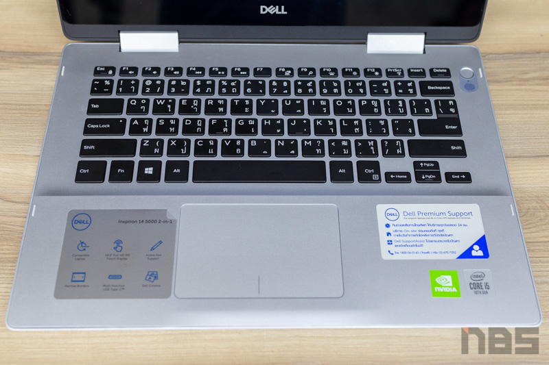 Dell Inspiron 14 5491 2 in 1 Review 11