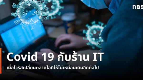 FB CTW image 1 4 2