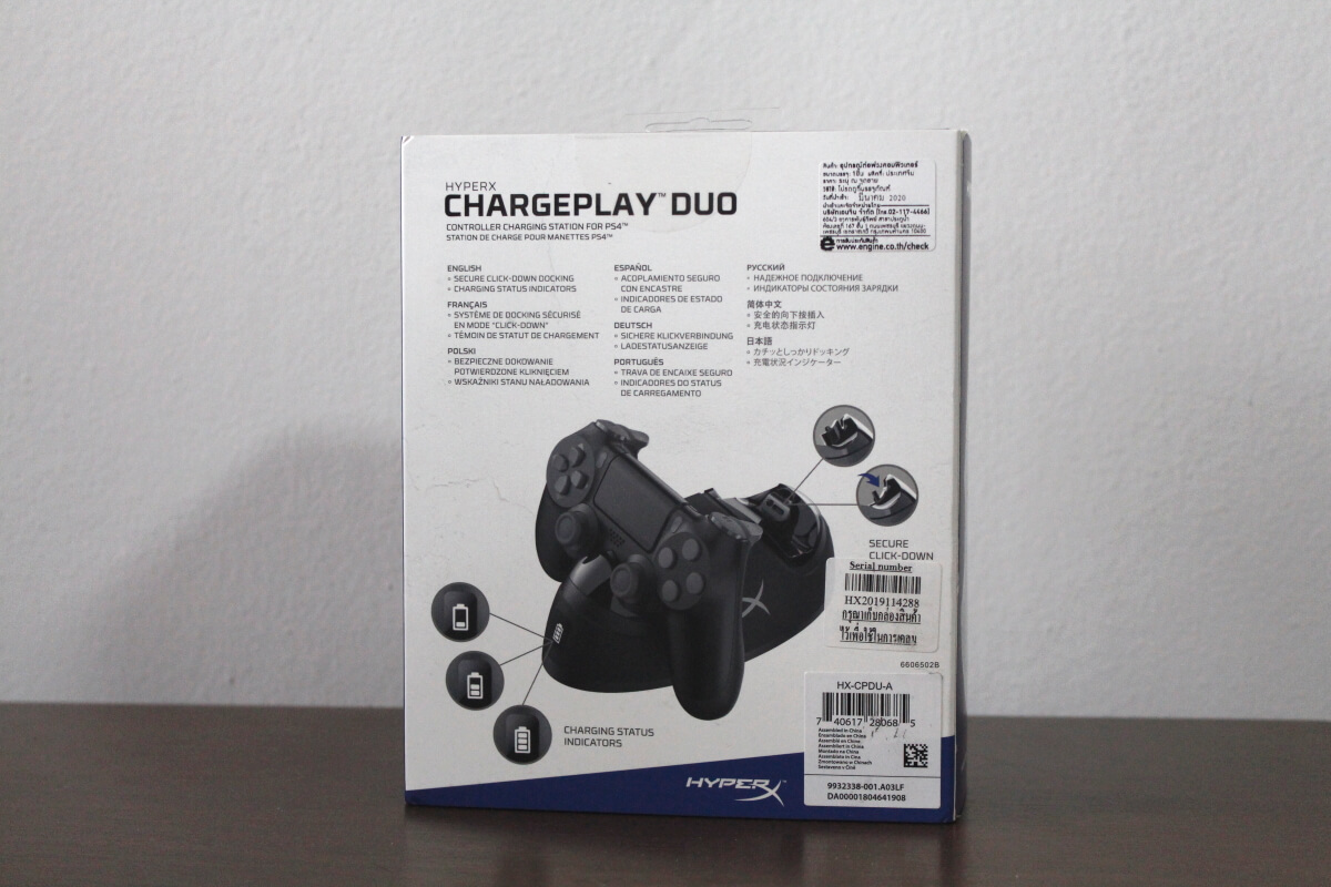 HyperX Cloud ChargePlay 39