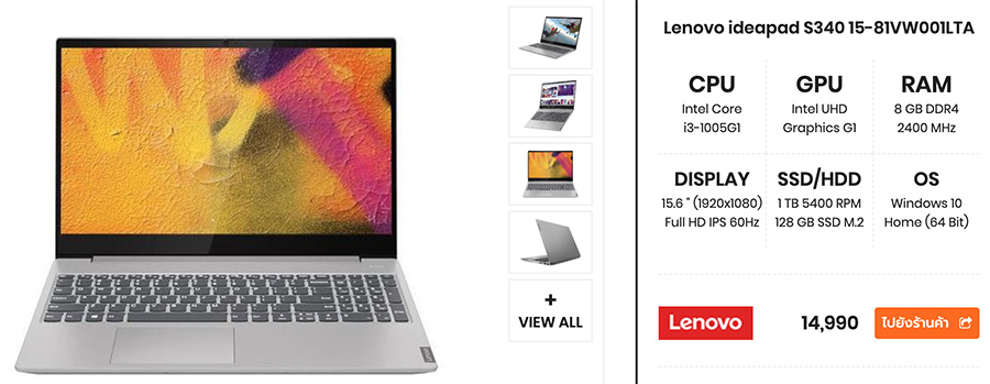 Lenovo ideapad S340 15 81VW001LTA
