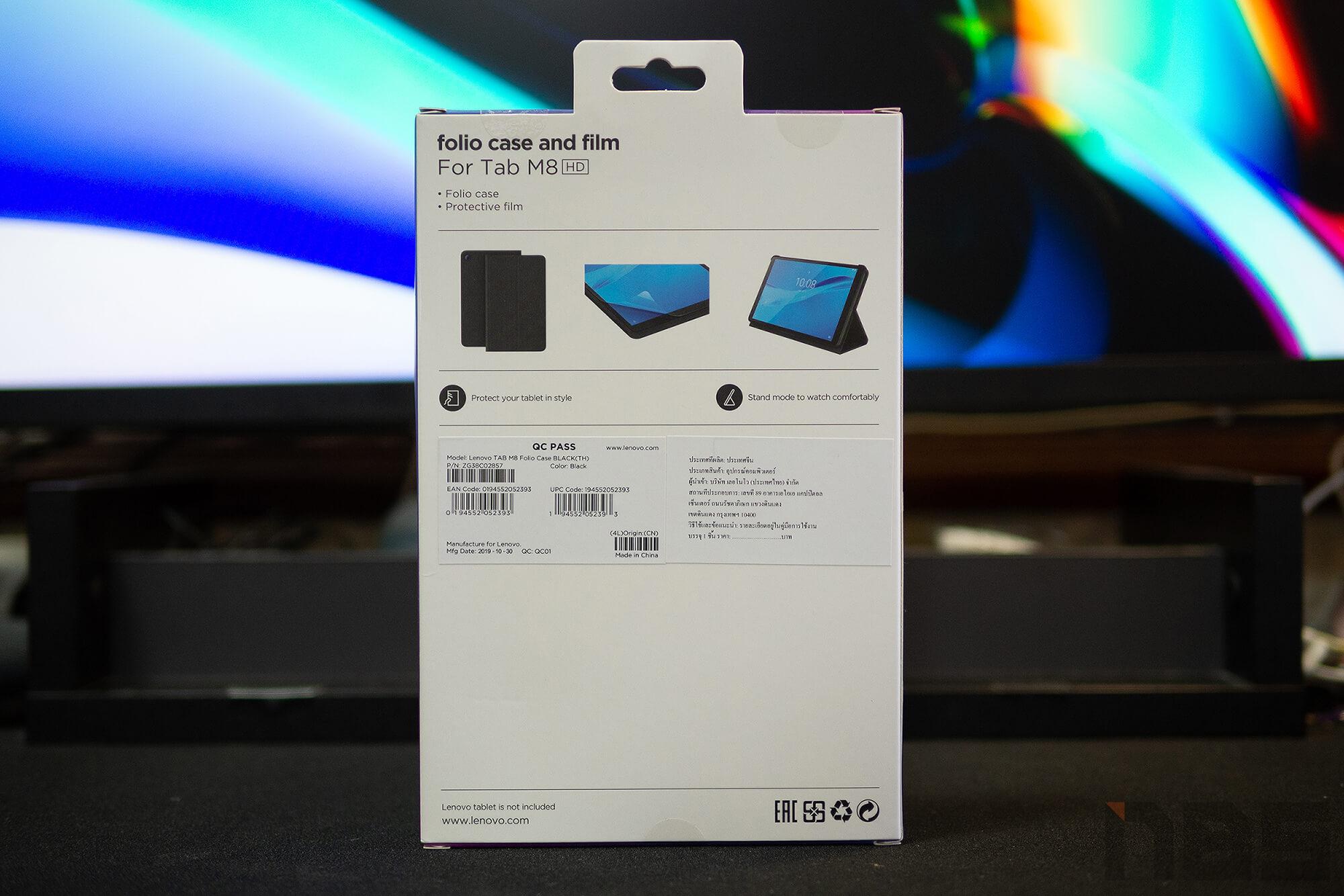 Review Lenovo Tab M8 NotebookSPEC 34