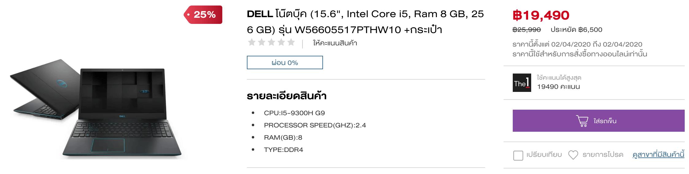 W56605517PTHW10