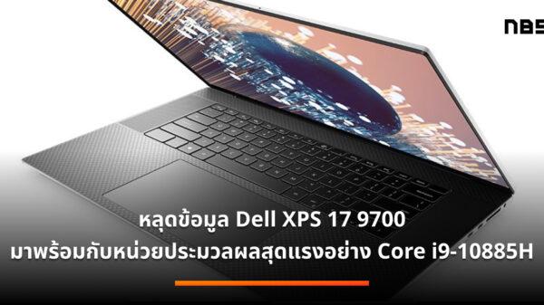 notebooks xps 17 laptop pdp image mod413